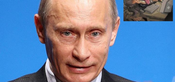 Тролли Путина в Москве